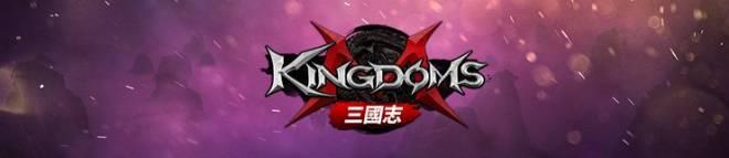 Kingdoms M: Notice - [New Server Open] - Server X21 image 7