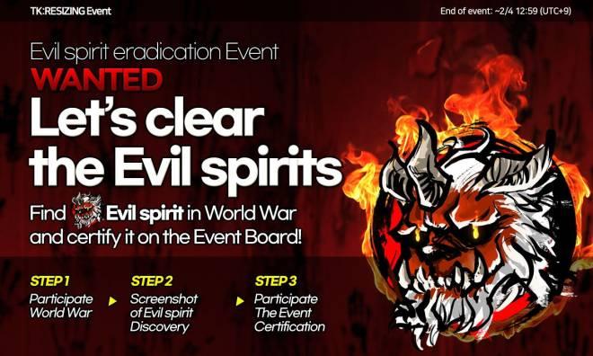 Three Kingdoms RESIZING: Event - [Event] Notice of clearing Wonderful Evil Spirit(Until 4 Feb 12:59 UTC+9) image 3