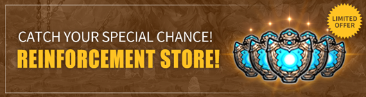 Lucid Adventure: ◆ Event - Don't miss out on this opportunity! Super Reinforcement Store!   image 1