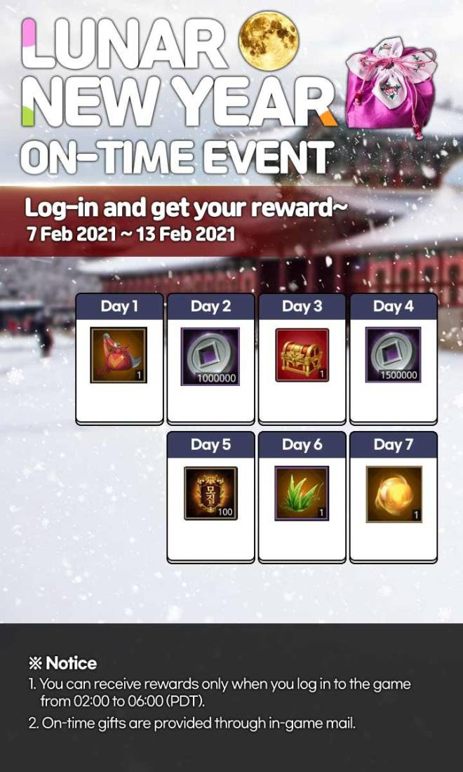 Three Kingdoms RESIZING: Event - [Event] Lunar New Year On-Time Event image 5