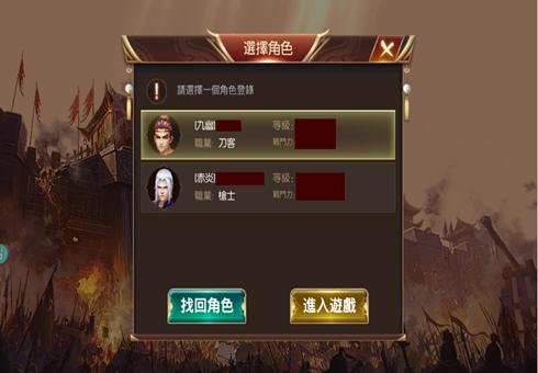斬魔:破壞之刃: Notice - 【合服】2月9日(週二)服務器合併通知  image 6