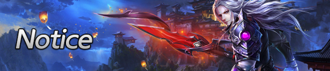 ATK CHALLENGER: Notice - [Greeting] GM_Heok's Lunar New Year Greeting image 1