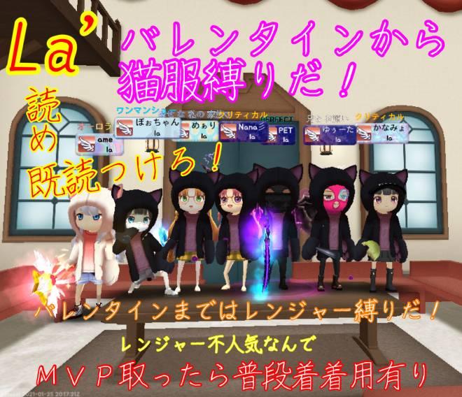 こおり鬼 Online!: 自由掲示板 - クラメンへ image 2
