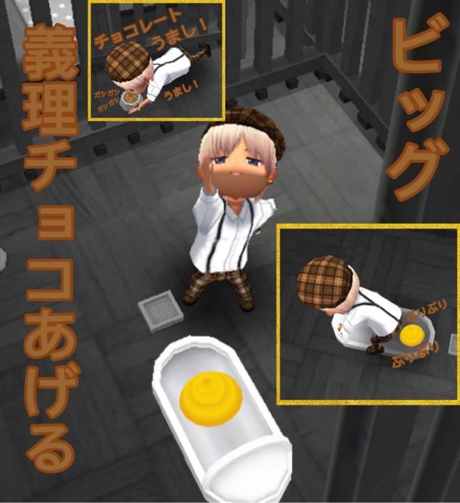 こおり鬼 Online!: 自由掲示板 - クラメンへ image 5