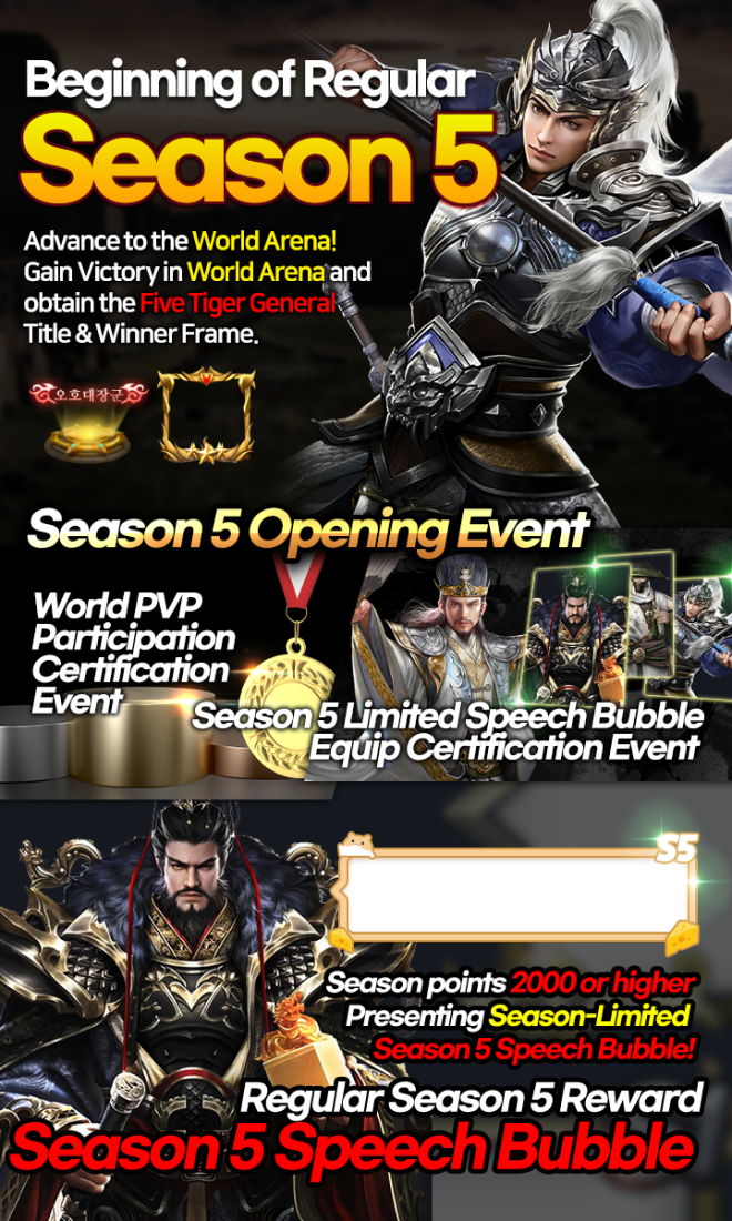 Three Kingdoms RESIZING: Event - [Event] Notice of Season 5 Open Celebrating Event image 3