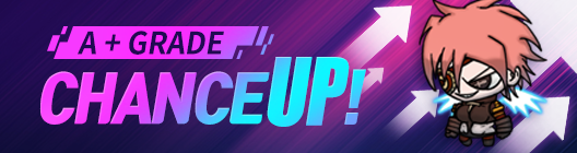 Lucid Adventure: └ Chance Up Event - A+ Grade Chance Up Event!! (Hardcore Leveling Warrior, Dacon, Pooh Upooh)  image 4