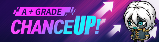 Lucid Adventure: └ Chance Up Event - A+ Grade Chance Up Event!! (Hardcore Leveling Warrior, Dacon, Pooh Upooh)  image 6