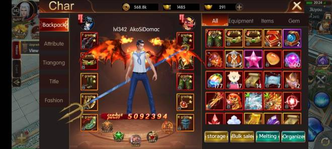ATK CHALLENGER: Fire Dance Certification - IGN: AkoSiDomac Server: 290 G83 image 1