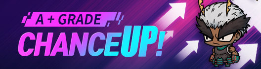 Lucid Adventure: └ Chance Up Event - A+ Grade Chance Up Event!! (Armes, The Ultimate Healer, Lu Bu)   image 6