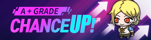 Lucid Adventure: └ Chance Up Event - A+ Grade Chance Up Event!! (Armes, The Ultimate Healer, Lu Bu)   image 2