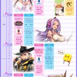 📆麗莎的活動月曆:2021年2月號
