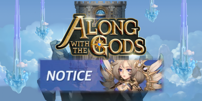 Along with the Gods: Knights of the Dawn: Notice - Along with the Gods futuresecured! image 2