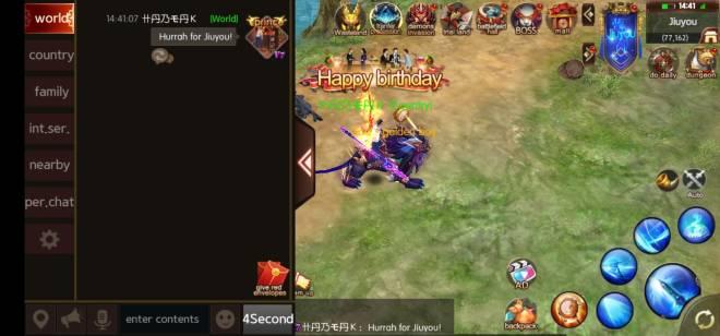 ATK CHALLENGER: Jiuyou, END - Name:卄丹乃モ丹K Server:306 image 1