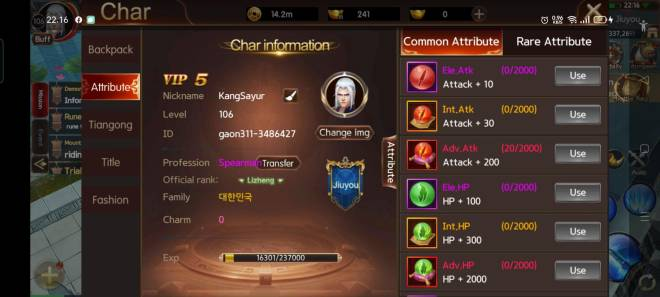 ATK CHALLENGER: Level 100 Certification - server:311 G104 IGN:KangSayur image 1