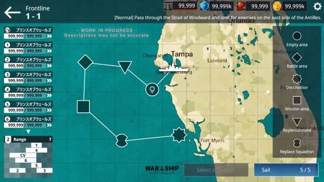Warship Fleet Command: Notice - Pre-update Notices on WFC 2.0 / EP.1 image 9