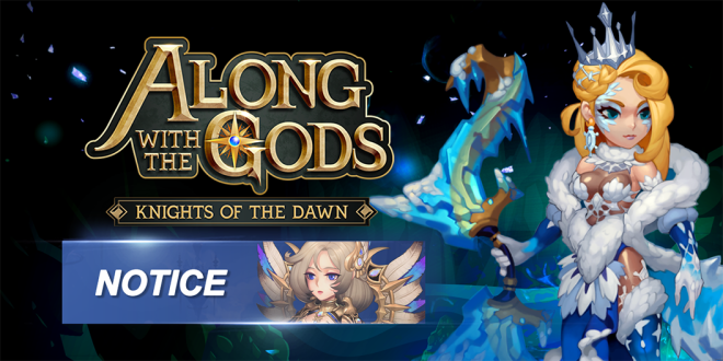 Along with the Gods: Knights of the Dawn: Events - Weekly Giveaway Event: Keys and Emperor Rock Eggy image 1