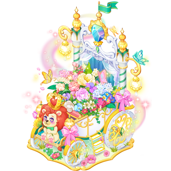 My Secret Bistro: ● Event - [Coward Lion's Flower Carriage] Mysterious Lucky Box Accumulated Usage Event image 3