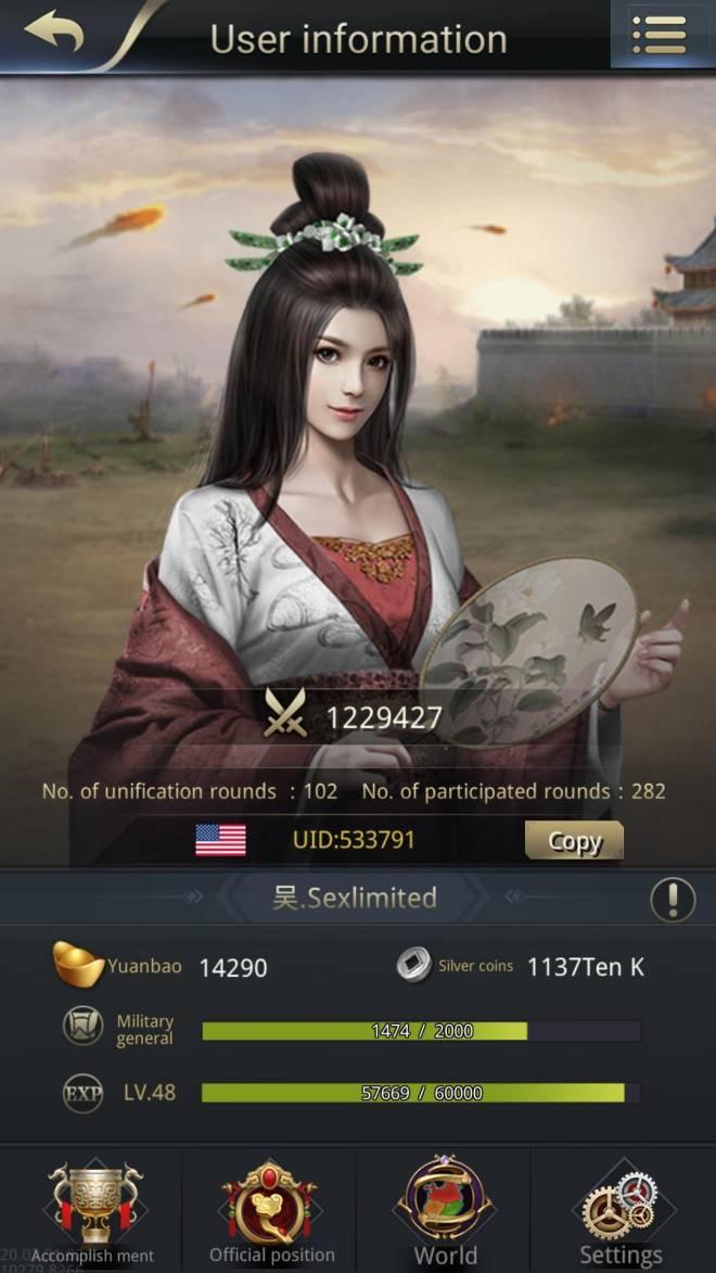 Three Kingdoms RESIZING: Free Board - Limited Da Qiao image 3