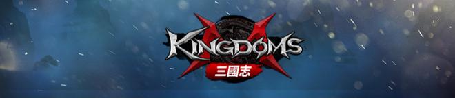 Kingdoms M: Notice - 25 Mar - Server Merge image 7