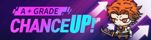 Lucid Adventure: └ Chance Up Event - A+ Grade Chance Up Event!! (Sad Smile, Ledinaia, Drip Soup)   image 6