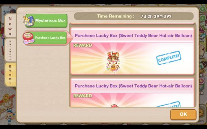 My Secret Bistro:  - Bugs & Issues - Event cherry blossom PT yet to change image 1