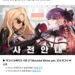 💜 Upcoming Korean Ragna Break 💜