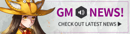 Lucid Adventure: ◆ Notice - Changes regarding the Arena and Guild War's victory points. image 1