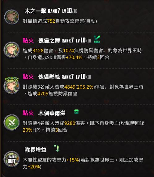命運之子: 歷史新聞/活動 - 21/03/25改版公告 image 27
