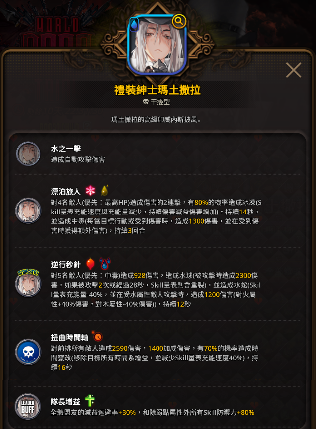命運之子: 歷史新聞/活動 - ⚔世界王x攻略王(瑪土撒拉) image 3