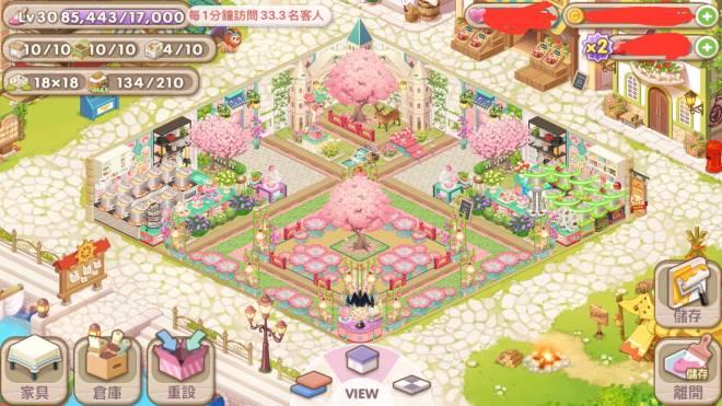 萌萌餐廳: [結束] 櫻花主題最佳餐廳裝飾 - IGN: 褋褋 image 1
