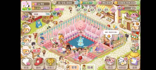 萌萌餐廳: [結束] 櫻花主題最佳餐廳裝飾 - 櫻花主題最佳餐廳裝飾 image 2