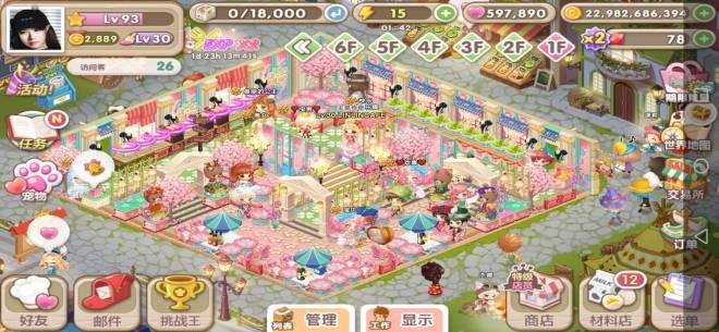 萌萌餐廳: [結束] 櫻花主題最佳餐廳裝飾 - 樱花主题最佳餐厅装饰大赛 image 2