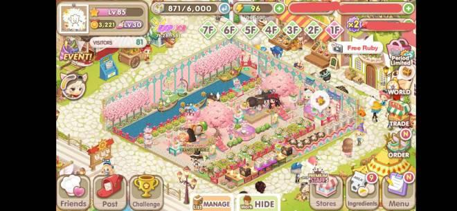 萌萌餐廳: [結束] 櫻花主題最佳餐廳裝飾 - ID:吐司加蛋 image 1