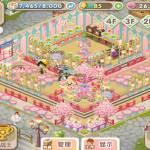 樱花主题最佳餐厅装饰