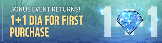 Lucid Adventure: ◆ Event - It's here!! The Diamonds 1+1 Event is back!  image 1