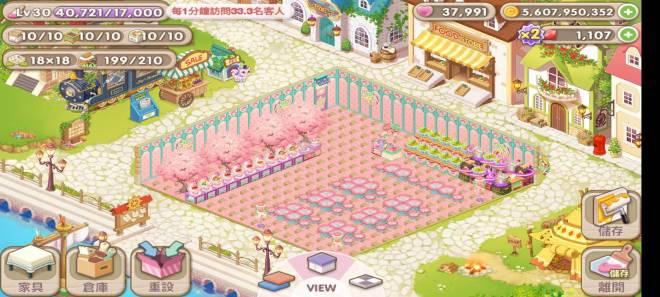 萌萌餐廳: [結束] 櫻花主題最佳餐廳裝飾 - 櫻花主題最佳餐廳裝飾  ID:浩揚 image 2