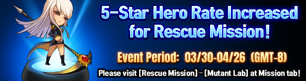 Noblesse:Zero: Events - 5-Star Hero Rate Increased for Rescue Mission! image 5