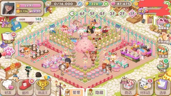 萌萌餐廳: [結束] 櫻花主題最佳餐廳裝飾 - 櫻花主題最佳餐廳裝飾 image 3