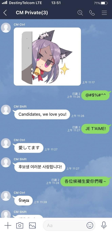 DESTINY CHILD: PAST NEWS - [EVENT] CM ALT's Confession?! image 5