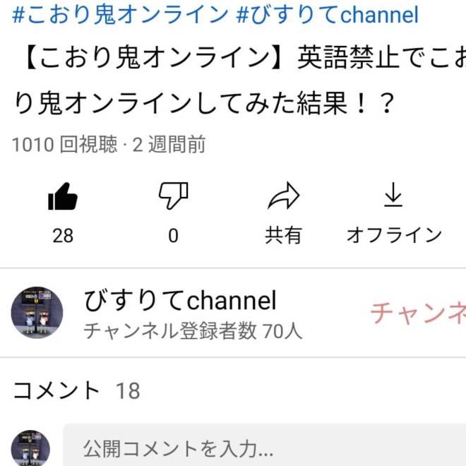 こおり鬼 Online!: 自由掲示板 - ✳祝✳ image 2