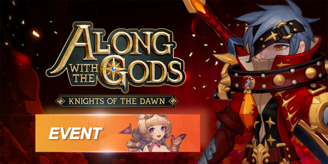 Along with the Gods: Knights of the Dawn: Events - Weekly Giveaway Event: Keys and Emperor Flame Eggy image 1