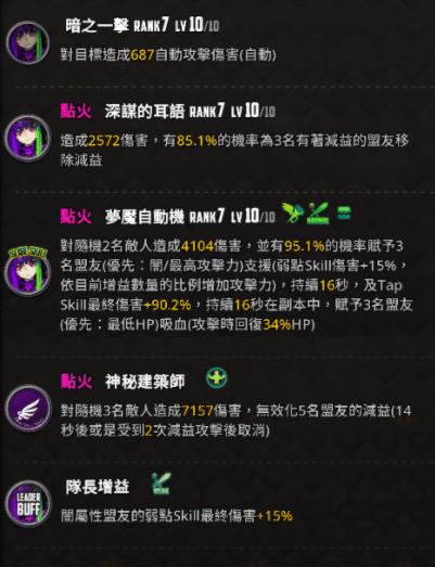 命運之子: 歷史新聞/活動 - 21/04/22 改版公告 image 36