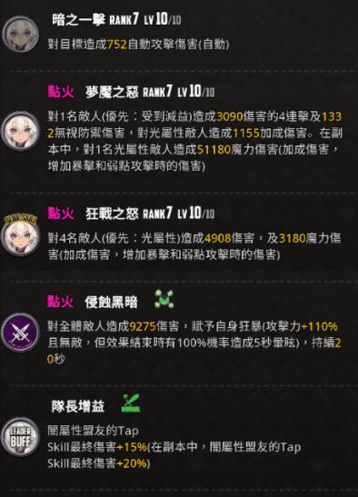 命運之子: 歷史新聞/活動 - 21/04/22 改版公告 image 26