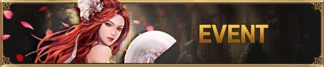 VERSUS : REALM WAR: Announcement - Merchants' Gift Event image 1