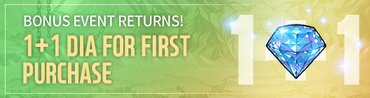 Lucid Adventure: ◆ Event - It's back!! Back again!! The Diamonds 1+1 Event is back!  image 2