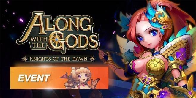 Along with the Gods: Knights of the Dawn: Events - Weekend Event: Free Mythical Hero Scrolls + EXP Boost Period  image 1