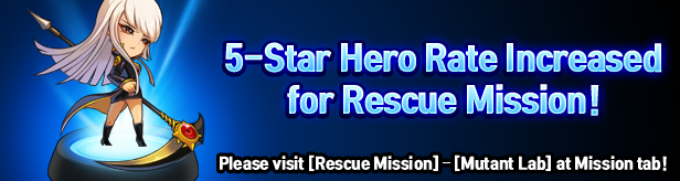 Noblesse:Zero: Events - 5-Star Hero Rate Increased for Rescue Mission! image 1