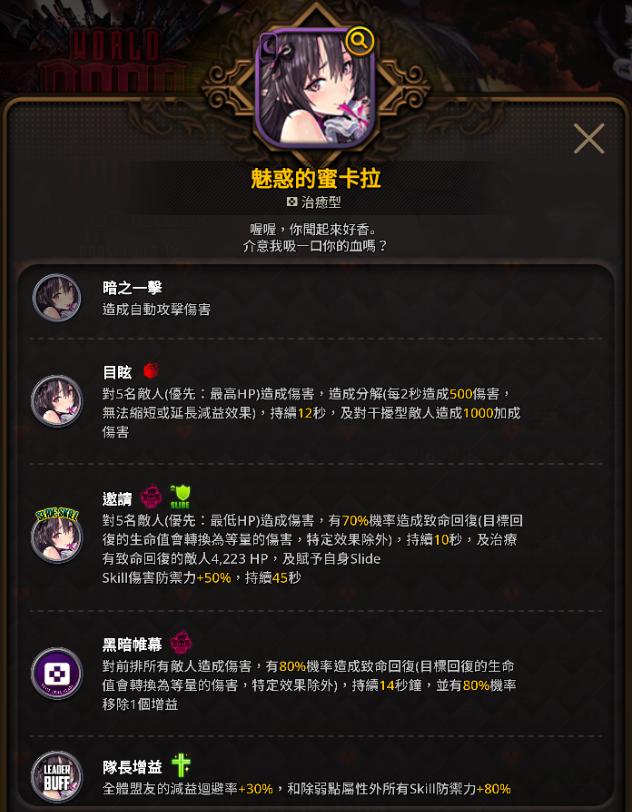 命運之子: 歷史新聞/活動 - ⚔世界王x攻略王(蜜卡拉) image 3