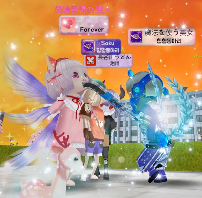 こおり鬼 Online!: 自由掲示板 - 感謝 image 6