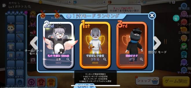こおり鬼 Online!: 自由掲示板 - 感謝 image 11